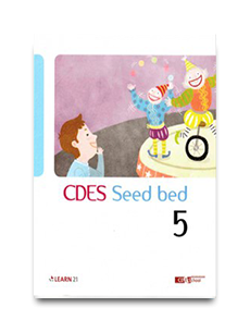 Seed bed - 5