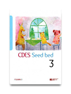 Seed bed - 3