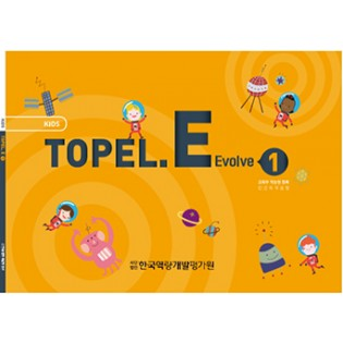 TOPEL KIDS LEVEL 1