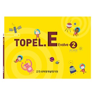 TOPEL KIDS LEVEL 2