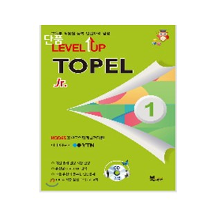 TOPEL Jr LEVEL UP 1