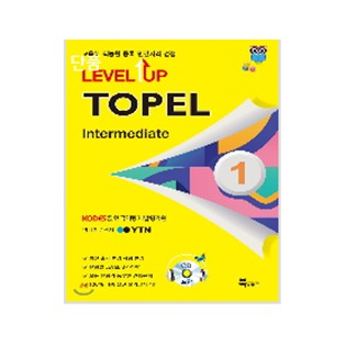 LEVEL UP TOPEL Intermediate 1