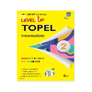 LEVEL UP TOPEL Intermediate 2