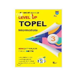 LEVEL UP TOPEL Intermediate 3
